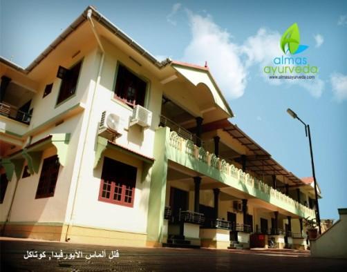 Almas_Building.jpg