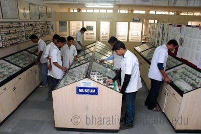 Bharati_Vidyapeeth_Deemed_University_Class3.jpg