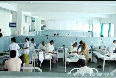 Bharati_Vidyapeeth_Deemed_University_IPD.jpg