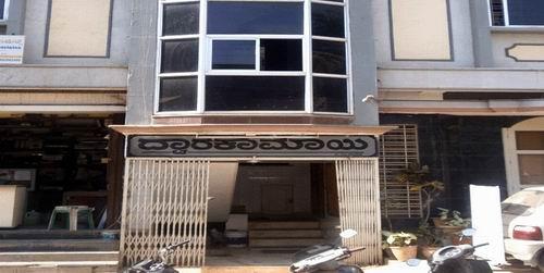 Shri_Ramakrishna_Kerala_Ayuryoga_Kendra_Office.jpg